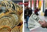 قیمت سکه 97/11/16,اخبار طلا و ارز,خبرهای طلا و ارز,طلا و ارز