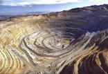 پروانه بهره برداری معدن,اخبار اقتصادی,خبرهای اقتصادی,صنعت و معدن