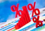سود سپرده های کوتاه مدت,اخبار اقتصادی,خبرهای اقتصادی,بانک و بیمه
