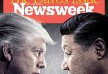 جنگ چین و آمریکا,اخبار سیاسی,خبرهای سیاسی,اخبار بین الملل