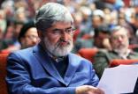 علی مطهری,اخبار سیاسی,خبرهای سیاسی,اخبار سیاسی ایران