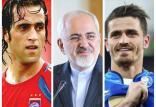کریمی و غفوری و ظریف,اخبار سیاسی,خبرهای سیاسی,سیاست خارجی