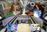 واحدهای تولیدی,اخبار اقتصادی,خبرهای اقتصادی,صنعت و معدن