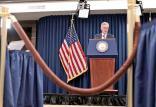 کمیته بازار باز آمریکا,اخبار اقتصادی,خبرهای اقتصادی,اقتصاد جهان