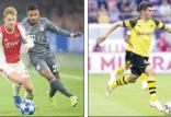 نقل و انتقالات فوتبال اروپا,اخبار فوتبال,خبرهای فوتبال,نقل و انتقالات فوتبال