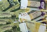 پول,اخبار اقتصادی,خبرهای اقتصادی,اقتصاد کلان