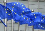 اروپا,اخبار سیاسی,خبرهای سیاسی,سیاست خارجی