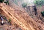 رانش زمین در پرو,اخبار حوادث,خبرهای حوادث,حوادث طبیعی