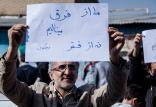 معلمان معترض,اخبار سیاسی,خبرهای سیاسی,احزاب و شخصیتها