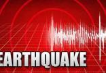 زلزله در مکزیک,اخبار حوادث,خبرهای حوادث,حوادث طبیعی