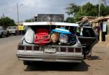 بیگانه هراسی در اکوادور,اخبار سیاسی,خبرهای سیاسی,اخبار بین الملل
