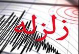 زلزله در ایذه,اخبار حوادث,خبرهای حوادث,حوادث طبیعی