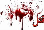 قتل راننده پراید در ماهشهر,اخبار حوادث,خبرهای حوادث,جرم و جنایت