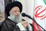 دستبوسی امام جمعه اهواز,اخبار سیاسی,خبرهای سیاسی,اخبار سیاسی ایران
