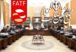 بررسی FATF در مجمع تشخیص مصلحت نظام,اخبار سیاسی,خبرهای سیاسی,اخبار سیاسی ایران