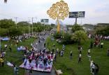نیکاراگوئه,اخبار سیاسی,خبرهای سیاسی,اخبار بین الملل
