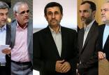 وزیران احمدی نژاد,اخبار سیاسی,خبرهای سیاسی,اخبار سیاسی ایران