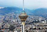 گسلهای تهران,اخبار علمی,خبرهای علمی,طبیعت و محیط زیست