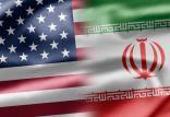 روابط ایران و آمریکا,اخبار اقتصادی,خبرهای اقتصادی,تجارت و بازرگانی