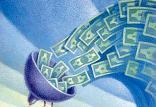 سرمایهگذاری خارجی طرحهای صنعتی,اخبار اقتصادی,خبرهای اقتصادی,صنعت و معدن