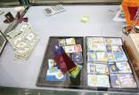 بازار سکه و ارز,اخبار طلا و ارز,خبرهای طلا و ارز,طلا و ارز
