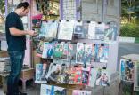 مجله های قدیمی,اخبار فرهنگی,خبرهای فرهنگی,رسانه