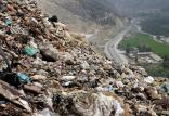 بازیافت,اخبار علمی,خبرهای علمی,طبیعت و محیط زیست