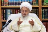 آیت الله العظمی مکارم شیرازی,اخبار مذهبی,خبرهای مذهبی,علما