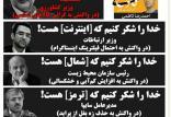 طنز واکنش علی فروغی به حذف فردوسیپور,طنز,مطالب طنز,طنز جدید