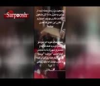 فیلم/ سرقت از منزل بهاره رهنما