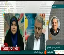 فیلم/ انتقاد کارشناس صداوسیما از آمارهای تورم