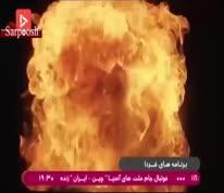 فیلم/ کیروش و لیپی تقابلی جذاب در بازی ایران - چین