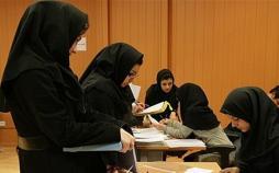 ثبت نام کارشناسی دانشگاه آزاد,نهاد های آموزشی,اخبار آزمون ها و کنکور,خبرهای آزمون ها و کنکور