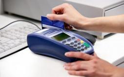 مسدود شدن کارتخوان های غیرمجاز,اخبار اقتصادی,خبرهای اقتصادی,بانک و بیمه