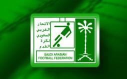 فدراسیون فوتبال عربستان,اخبار فوتبال,خبرهای فوتبال,لیگ قهرمانان و جام ملت ها