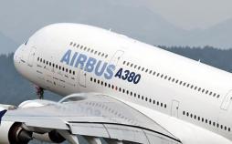 هواپیما ایرباس,اخبار خودرو,خبرهای خودرو,وسایل نقلیه