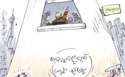 کاریکاتور انتخاب مربی توسط فدارسیون,کاریکاتور,عکس کاریکاتور,کاریکاتور ورزشی