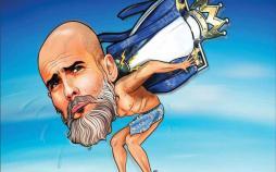 کاریکاتورگواردیولا,کاریکاتور,عکس کاریکاتور,کاریکاتور ورزشی