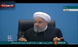 فیلم/ واکنش روحانی به گرانی قیمت گوشت: بروید در کشورهای همسایه ببینید گوشت در آنجا چند دلار است