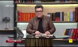 فیلم/ کنایه رشیدپور به مدیرعامل برکنار شده سایپا
