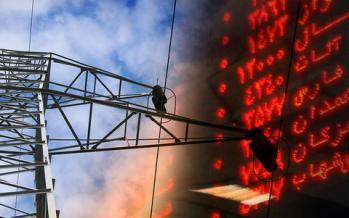 بورس انرژی,اخبار اقتصادی,خبرهای اقتصادی,بورس و سهام