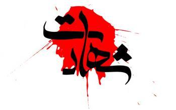 حادثه تروریستی ماهشهر,اخبار اجتماعی,خبرهای اجتماعی,حقوقی انتظامی