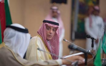 عادل الجبیر,اخبار سیاسی,خبرهای سیاسی,سیاست خارجی