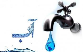 آب,اخبار اجتماعی,خبرهای اجتماعی,محیط زیست