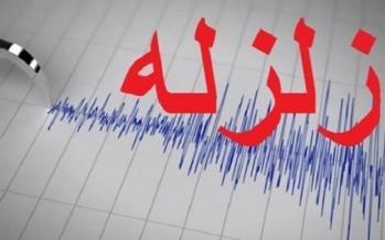 زلزله در حاجیآباد هرمزگان,اخبار حوادث,خبرهای حوادث,حوادث طبیعی