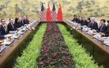 مذاکرات پکن,اخبار اقتصادی,خبرهای اقتصادی,تجارت و بازرگانی