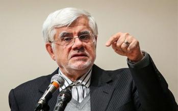 محمدرضا عارف,اخبار سیاسی,خبرهای سیاسی,احزاب و شخصیتها