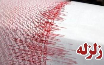 زلزله در آذربایجان غربی,اخبار حوادث,خبرهای حوادث,حوادث طبیعی