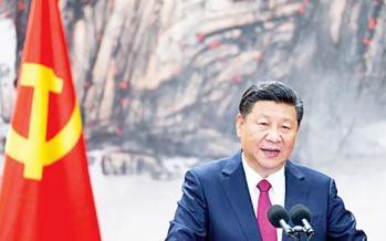 شی جین پینگ,اخبار اقتصادی,خبرهای اقتصادی,اقتصاد جهان