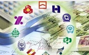 بانک های دولتی,اخبار اقتصادی,خبرهای اقتصادی,بانک و بیمه